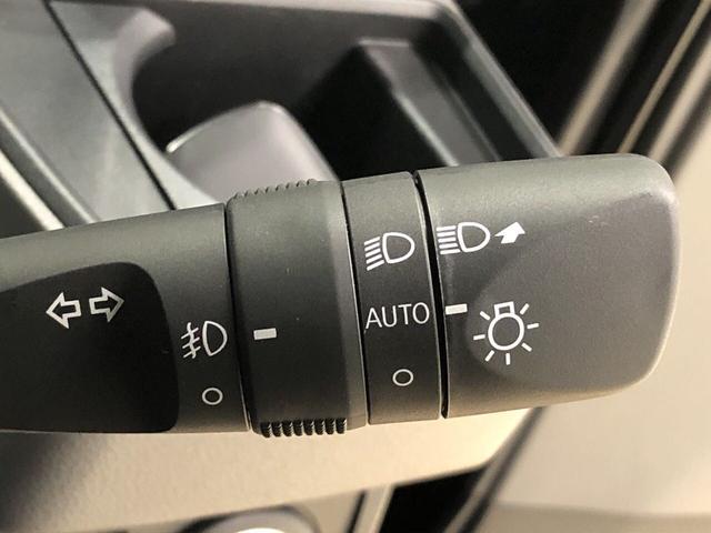 カスタムRSセレクション UGP バックモニター対応 LEDヘッドランプ パワースライドドアウェルカムオープン機能 運転席ロングスライドシ-ト 助手席ロングスライド 助手席イージークローザー 15インチアルミホイールキーフリーシステム(22枚目)
