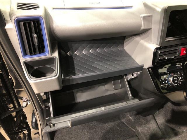 カスタムRSセレクション UGP バックモニター対応 LEDヘッドランプ パワースライドドアウェルカムオープン機能 運転席ロングスライドシ-ト 助手席ロングスライド 助手席イージークローザー 15インチアルミホイールキーフリーシステム(26枚目)