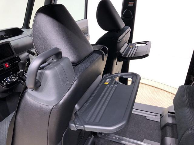 カスタムRSセレクション UGP バックモニター対応 LEDヘッドランプ パワースライドドアウェルカムオープン機能 運転席ロングスライドシ-ト 助手席ロングスライド 助手席イージークローザー 15インチアルミホイールキーフリーシステム(30枚目)