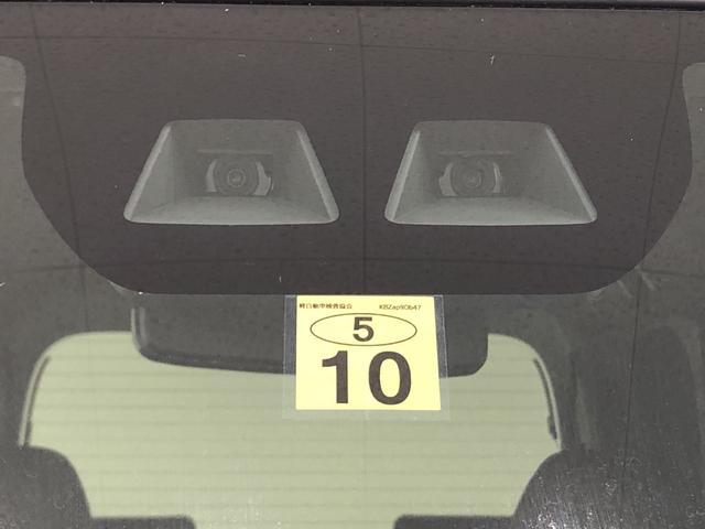 カスタムRSセレクション UGP バックモニター対応 LEDヘッドランプ パワースライドドアウェルカムオープン機能 運転席ロングスライドシ-ト 助手席ロングスライド 助手席イージークローザー 15インチアルミホイールキーフリーシステム(36枚目)