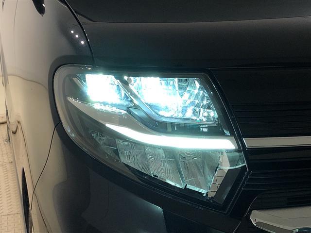 カスタムRSセレクション UGP バックモニター対応 LEDヘッドランプ パワースライドドアウェルカムオープン機能 運転席ロングスライドシ-ト 助手席ロングスライド 助手席イージークローザー 15インチアルミホイールキーフリーシステム(39枚目)