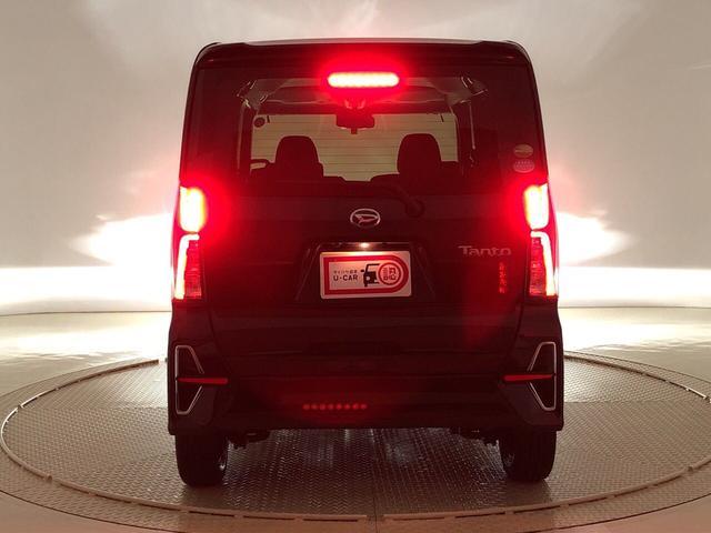 カスタムRSセレクション UGP バックモニター対応 LEDヘッドランプ パワースライドドアウェルカムオープン機能 運転席ロングスライドシ-ト 助手席ロングスライド 助手席イージークローザー 15インチアルミホイールキーフリーシステム(42枚目)