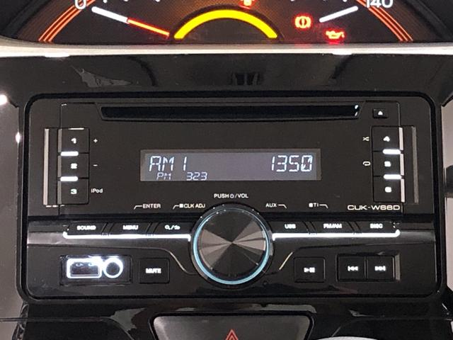 X SAII ETC CDチュ-ナ- ミラクルオープンドア 衝突回避支援ブレーキ 衝突警報機能 車線逸脱警報機能 誤発進抑制制御機能 先行車発進お知らせ機能(12枚目)
