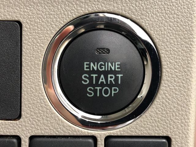 X SAII ETC CDチュ-ナ- ミラクルオープンドア 衝突回避支援ブレーキ 衝突警報機能 車線逸脱警報機能 誤発進抑制制御機能 先行車発進お知らせ機能(15枚目)