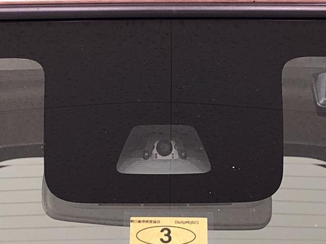 X SAII ETC CDチュ-ナ- ミラクルオープンドア 衝突回避支援ブレーキ 衝突警報機能 車線逸脱警報機能 誤発進抑制制御機能 先行車発進お知らせ機能(35枚目)
