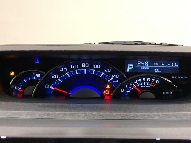 カスタム RS トップエディション SAIII ターボ付き 衝突回避支援システム標準装備 LEDライト バックカメラ シートヒーター(15枚目)