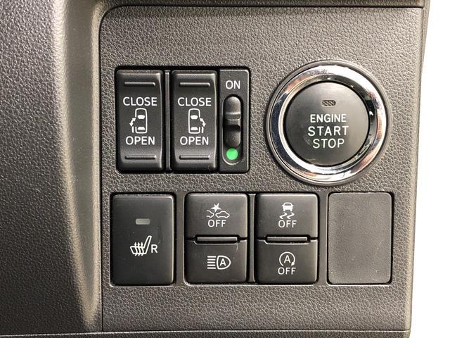 カスタム RS トップエディション SAIII ターボ付き 衝突回避支援システム標準装備 LEDライト バックカメラ シートヒーター(16枚目)