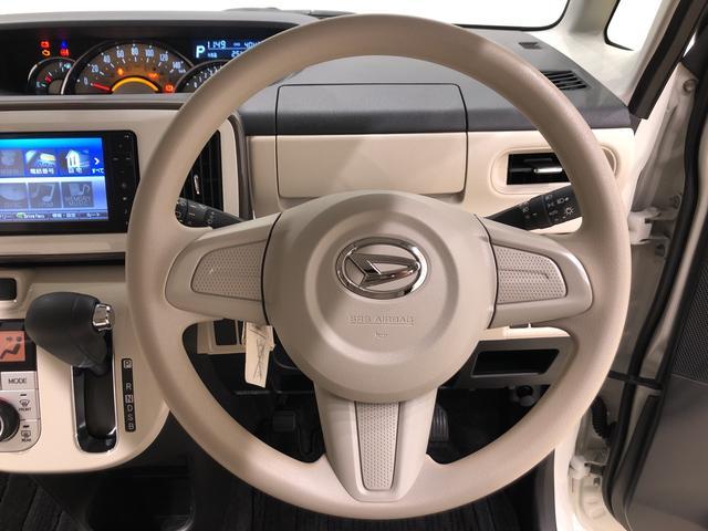 Gメイクアップ SAII キーフリーシステム オートライト LEDヘッドランプ・フォグランプ 置き楽ボックス オートライト プッシュボタンスタート セキュリティアラーム 両側パワースライドドア(11枚目)