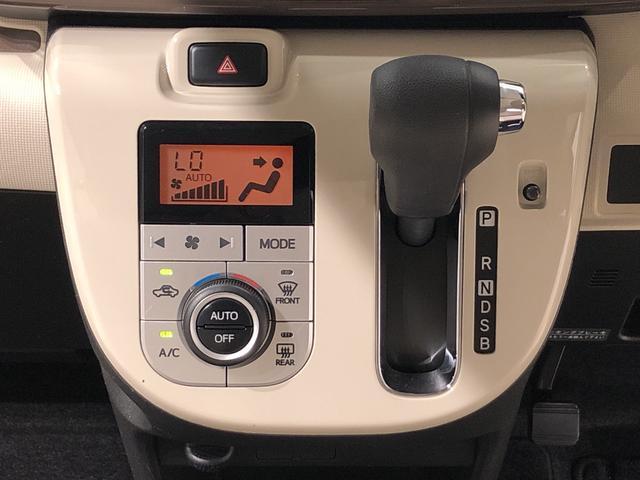 Gメイクアップ SAII キーフリーシステム オートライト LEDヘッドランプ・フォグランプ 置き楽ボックス オートライト プッシュボタンスタート セキュリティアラーム 両側パワースライドドア(12枚目)