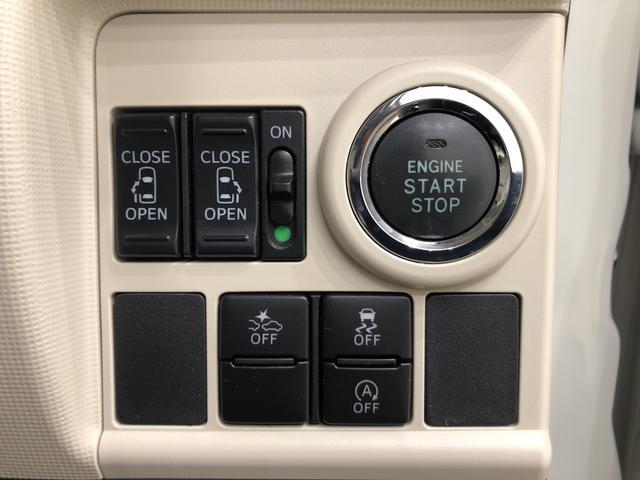 Gメイクアップ SAII キーフリーシステム オートライト LEDヘッドランプ・フォグランプ 置き楽ボックス オートライト プッシュボタンスタート セキュリティアラーム 両側パワースライドドア(14枚目)