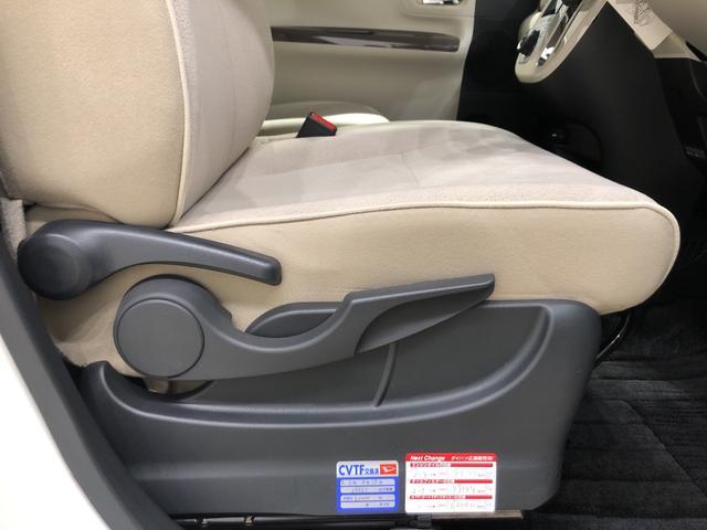 Gメイクアップ SAII キーフリーシステム オートライト LEDヘッドランプ・フォグランプ 置き楽ボックス オートライト プッシュボタンスタート セキュリティアラーム 両側パワースライドドア(19枚目)