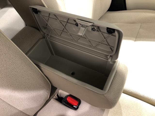 Gメイクアップ SAII キーフリーシステム オートライト LEDヘッドランプ・フォグランプ 置き楽ボックス オートライト プッシュボタンスタート セキュリティアラーム 両側パワースライドドア(21枚目)