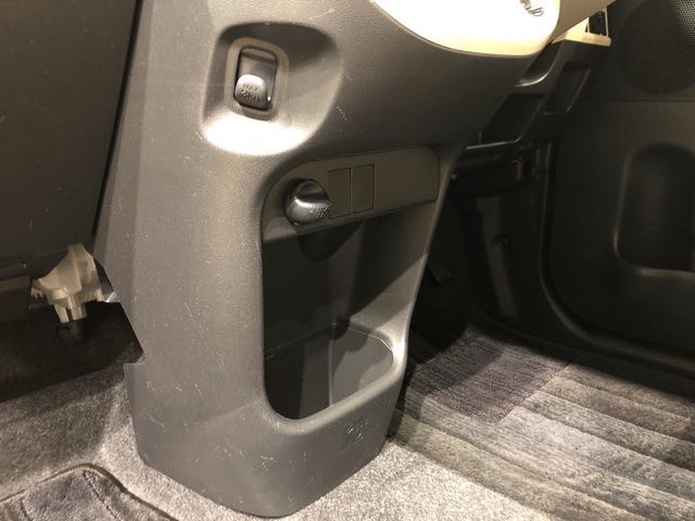 Gメイクアップ SAII キーフリーシステム オートライト LEDヘッドランプ・フォグランプ 置き楽ボックス オートライト プッシュボタンスタート セキュリティアラーム 両側パワースライドドア(23枚目)