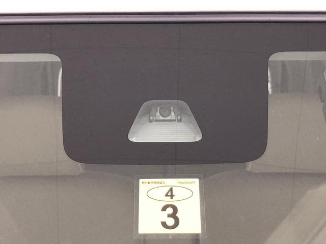 Gメイクアップ SAII キーフリーシステム オートライト LEDヘッドランプ・フォグランプ 置き楽ボックス オートライト プッシュボタンスタート セキュリティアラーム 両側パワースライドドア(33枚目)