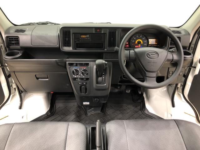 スペシャルSAIII 4速オートマ 2WD LEDライト付き 4AT 2WD LEDライト 衝突回避支援システム標準装備(8枚目)