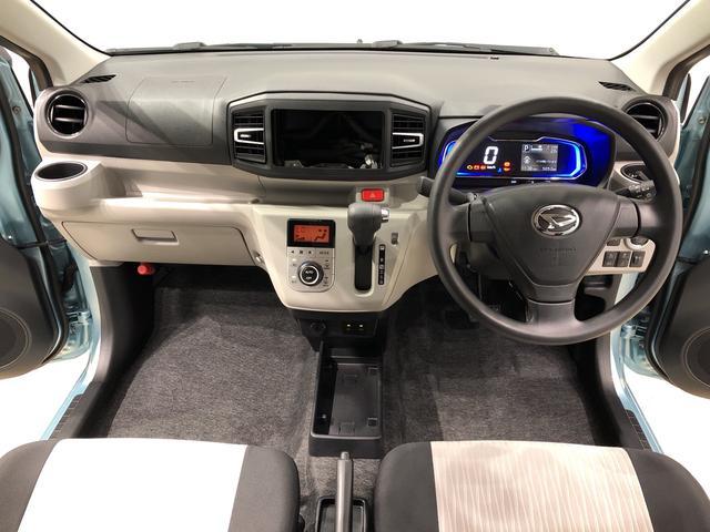 G リミテッドSAIII バックモニター LEDヘッドランプ 運転席・助手席シートヒーター オートライト オートハイビーム  プッシュボタンスタート セキュリティアラーム コーナーセンサー 14インチアルミホイール キーフリーシステム アイドリングストップ機能(9枚目)