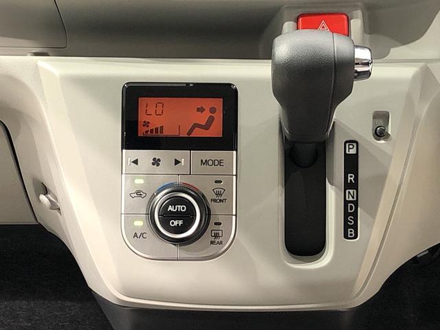 G リミテッドSAIII バックモニター LEDヘッドランプ 運転席・助手席シートヒーター オートライト オートハイビーム  プッシュボタンスタート セキュリティアラーム コーナーセンサー 14インチアルミホイール キーフリーシステム アイドリングストップ機能(11枚目)