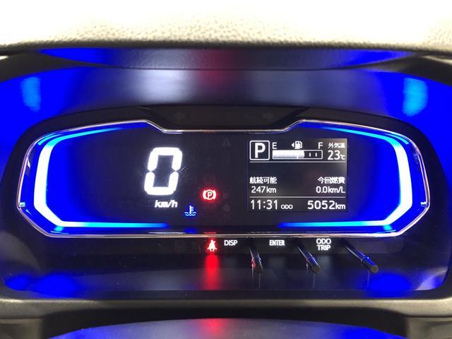 G リミテッドSAIII バックモニター LEDヘッドランプ 運転席・助手席シートヒーター オートライト オートハイビーム  プッシュボタンスタート セキュリティアラーム コーナーセンサー 14インチアルミホイール キーフリーシステム アイドリングストップ機能(13枚目)