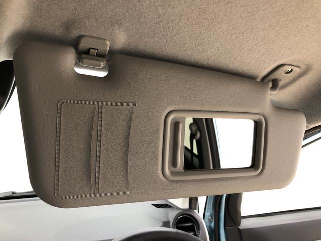 G リミテッドSAIII バックモニター LEDヘッドランプ 運転席・助手席シートヒーター オートライト オートハイビーム  プッシュボタンスタート セキュリティアラーム コーナーセンサー 14インチアルミホイール キーフリーシステム アイドリングストップ機能(21枚目)