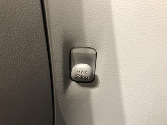 G リミテッドSAIII バックモニター LEDヘッドランプ 運転席・助手席シートヒーター オートライト オートハイビーム  プッシュボタンスタート セキュリティアラーム コーナーセンサー 14インチアルミホイール キーフリーシステム アイドリングストップ機能(24枚目)
