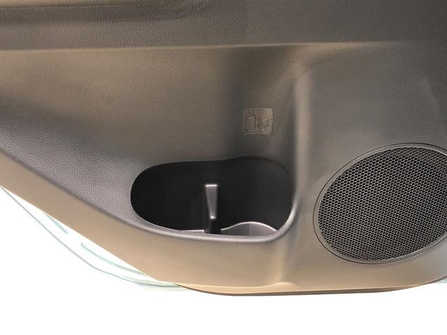 G リミテッドSAIII バックモニター LEDヘッドランプ 運転席・助手席シートヒーター オートライト オートハイビーム  プッシュボタンスタート セキュリティアラーム コーナーセンサー 14インチアルミホイール キーフリーシステム アイドリングストップ機能(29枚目)
