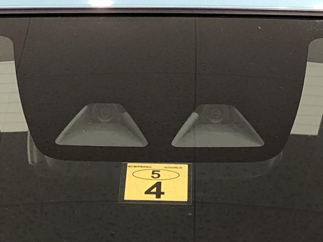G リミテッドSAIII バックモニター LEDヘッドランプ 運転席・助手席シートヒーター オートライト オートハイビーム  プッシュボタンスタート セキュリティアラーム コーナーセンサー 14インチアルミホイール キーフリーシステム アイドリングストップ機能(35枚目)