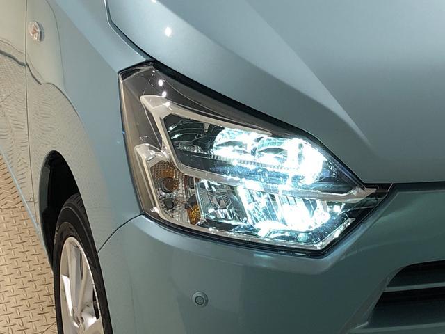 G リミテッドSAIII バックモニター LEDヘッドランプ 運転席・助手席シートヒーター オートライト オートハイビーム  プッシュボタンスタート セキュリティアラーム コーナーセンサー 14インチアルミホイール キーフリーシステム アイドリングストップ機能(38枚目)