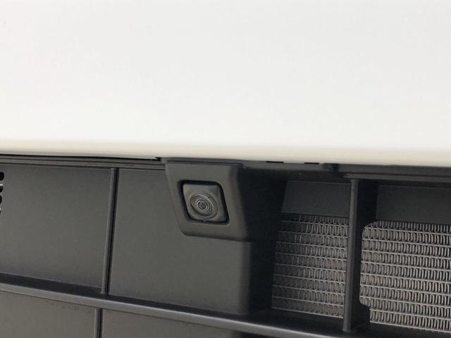 GターボリミテッドSAIII パノラマモニター対応 LED 衝突被害軽減ブレーキ パノラマモニター対応 セキュリティアラーム アルミホイール 両側電動スライドドア 電動格納ミラー オートエアコン オートライト リヤドアサンシェード キーフリーシステム(8枚目)