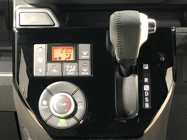 GターボリミテッドSAIII パノラマモニター対応 LED 衝突被害軽減ブレーキ パノラマモニター対応 セキュリティアラーム アルミホイール 両側電動スライドドア 電動格納ミラー オートエアコン オートライト リヤドアサンシェード キーフリーシステム(14枚目)