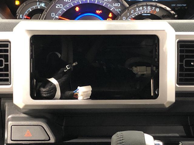 GターボリミテッドSAIII パノラマモニター対応 LED 衝突被害軽減ブレーキ パノラマモニター対応 セキュリティアラーム アルミホイール 両側電動スライドドア 電動格納ミラー オートエアコン オートライト リヤドアサンシェード キーフリーシステム(15枚目)