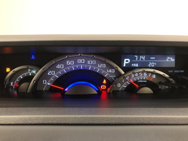 GターボリミテッドSAIII パノラマモニター対応 LED 衝突被害軽減ブレーキ パノラマモニター対応 セキュリティアラーム アルミホイール 両側電動スライドドア 電動格納ミラー オートエアコン オートライト リヤドアサンシェード キーフリーシステム(16枚目)