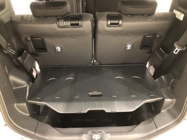 GターボリミテッドSAIII パノラマモニター対応 LED 衝突被害軽減ブレーキ パノラマモニター対応 セキュリティアラーム アルミホイール 両側電動スライドドア 電動格納ミラー オートエアコン オートライト リヤドアサンシェード キーフリーシステム(36枚目)