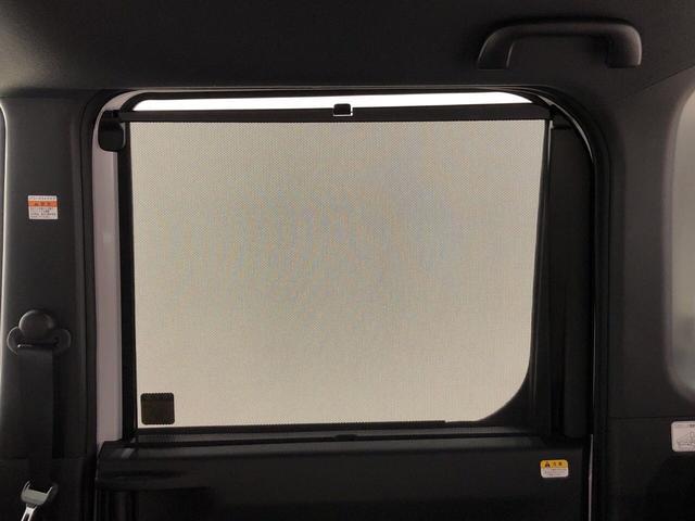GターボリミテッドSAIII パノラマモニター対応 LED 衝突被害軽減ブレーキ パノラマモニター対応 セキュリティアラーム アルミホイール 両側電動スライドドア 電動格納ミラー オートエアコン オートライト リヤドアサンシェード キーフリーシステム(37枚目)