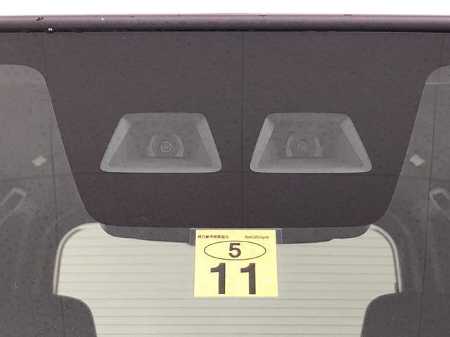 GターボリミテッドSAIII パノラマモニター対応 LED 衝突被害軽減ブレーキ パノラマモニター対応 セキュリティアラーム アルミホイール 両側電動スライドドア 電動格納ミラー オートエアコン オートライト リヤドアサンシェード キーフリーシステム(39枚目)