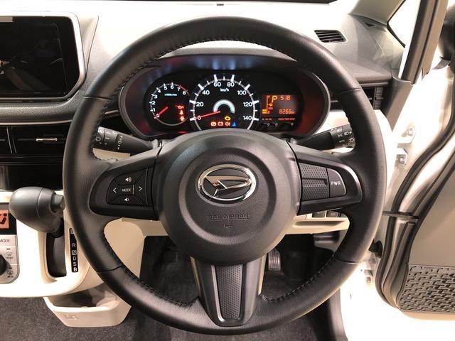 XリミテッドII SAIII LEDヘッドランプ搭載 バックモニター対応カメラ 運転席シートヒーター 14インチアルミホイール LEDヘッドランプ オートライト プッシュボタンスタート セキュリティアラーム キーフリーシステム(10枚目)