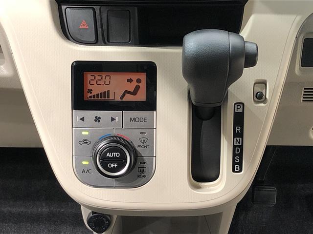 XリミテッドII SAIII LEDヘッドランプ搭載 バックモニター対応カメラ 運転席シートヒーター 14インチアルミホイール LEDヘッドランプ オートライト プッシュボタンスタート セキュリティアラーム キーフリーシステム(13枚目)