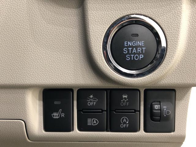 XリミテッドII SAIII LEDヘッドランプ搭載 バックモニター対応カメラ 運転席シートヒーター 14インチアルミホイール LEDヘッドランプ オートライト プッシュボタンスタート セキュリティアラーム キーフリーシステム(16枚目)