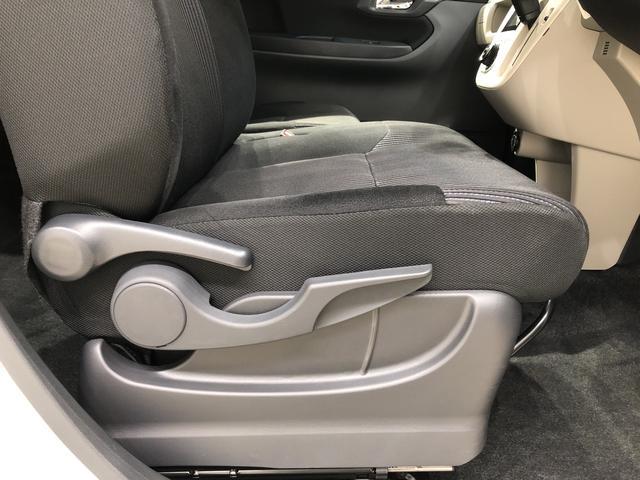 XリミテッドII SAIII LEDヘッドランプ搭載 バックモニター対応カメラ 運転席シートヒーター 14インチアルミホイール LEDヘッドランプ オートライト プッシュボタンスタート セキュリティアラーム キーフリーシステム(23枚目)