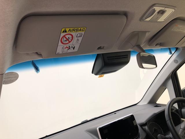XリミテッドII SAIII LEDヘッドランプ搭載 バックモニター対応カメラ 運転席シートヒーター 14インチアルミホイール LEDヘッドランプ オートライト プッシュボタンスタート セキュリティアラーム キーフリーシステム(25枚目)