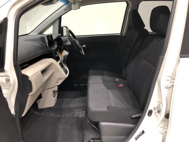 XリミテッドII SAIII LEDヘッドランプ搭載 バックモニター対応カメラ 運転席シートヒーター 14インチアルミホイール LEDヘッドランプ オートライト プッシュボタンスタート セキュリティアラーム キーフリーシステム(29枚目)