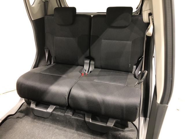 XリミテッドII SAIII LEDヘッドランプ搭載 バックモニター対応カメラ 運転席シートヒーター 14インチアルミホイール LEDヘッドランプ オートライト プッシュボタンスタート セキュリティアラーム キーフリーシステム(30枚目)