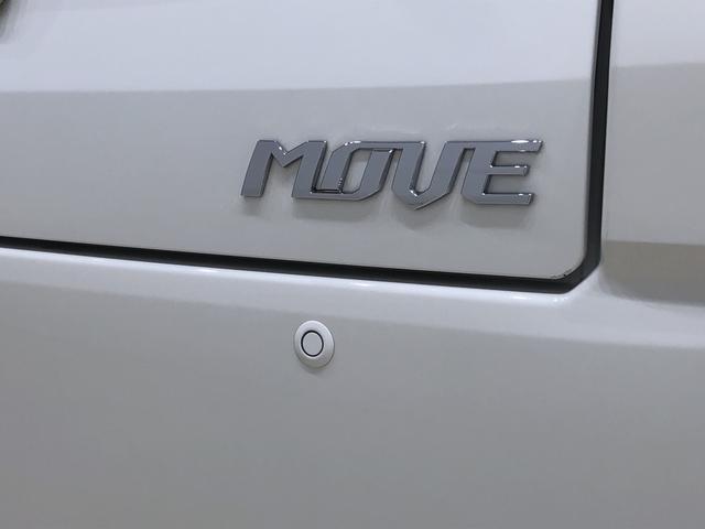 XリミテッドII SAIII LEDヘッドランプ搭載 バックモニター対応カメラ 運転席シートヒーター 14インチアルミホイール LEDヘッドランプ オートライト プッシュボタンスタート セキュリティアラーム キーフリーシステム(31枚目)