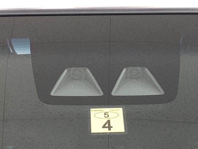 XリミテッドII SAIII LEDヘッドランプ搭載 バックモニター対応カメラ 運転席シートヒーター 14インチアルミホイール LEDヘッドランプ オートライト プッシュボタンスタート セキュリティアラーム キーフリーシステム(35枚目)