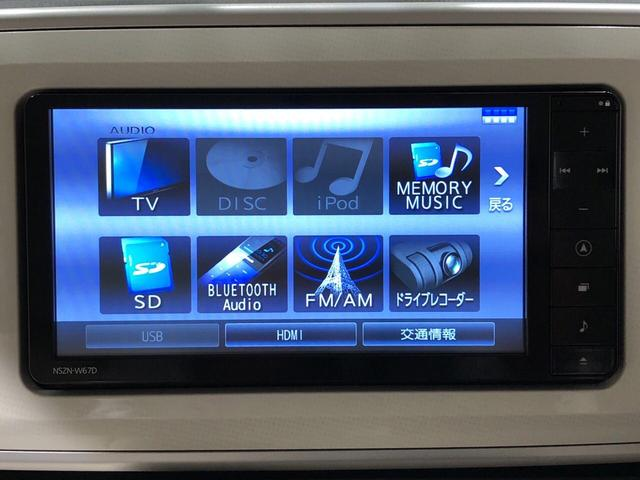 Xリミテッド SAII ナビ Bモニター ドライブレコーダー 両側電動スライドドア ハロゲンヘッドランプ 置き楽ボックス オートライト プッシュボタンスタート セキュリティアラーム キーフリーシステム アイドリングストップ機能(5枚目)