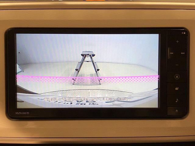 Xリミテッド SAII ナビ Bモニター ドライブレコーダー 両側電動スライドドア ハロゲンヘッドランプ 置き楽ボックス オートライト プッシュボタンスタート セキュリティアラーム キーフリーシステム アイドリングストップ機能(6枚目)