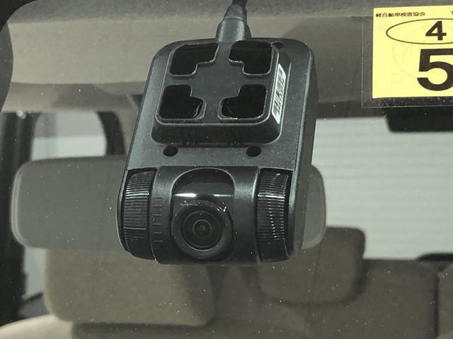 Xリミテッド SAII ナビ Bモニター ドライブレコーダー 両側電動スライドドア ハロゲンヘッドランプ 置き楽ボックス オートライト プッシュボタンスタート セキュリティアラーム キーフリーシステム アイドリングストップ機能(7枚目)