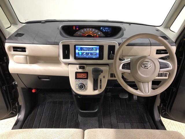 Xリミテッド SAII ナビ Bモニター ドライブレコーダー 両側電動スライドドア ハロゲンヘッドランプ 置き楽ボックス オートライト プッシュボタンスタート セキュリティアラーム キーフリーシステム アイドリングストップ機能(11枚目)