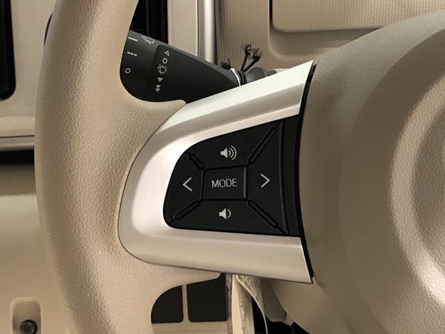 Xリミテッド SAII ナビ Bモニター ドライブレコーダー 両側電動スライドドア ハロゲンヘッドランプ 置き楽ボックス オートライト プッシュボタンスタート セキュリティアラーム キーフリーシステム アイドリングストップ機能(13枚目)