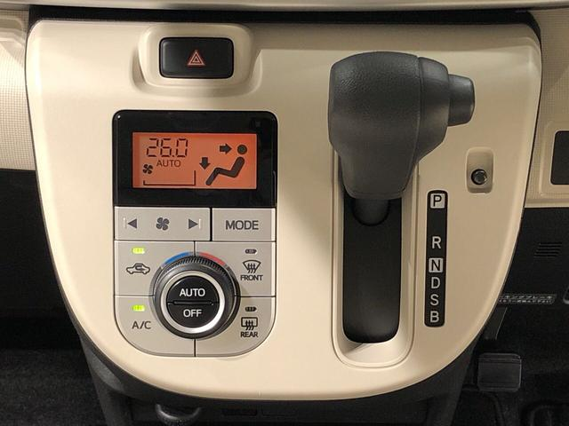 Xリミテッド SAII ナビ Bモニター ドライブレコーダー 両側電動スライドドア ハロゲンヘッドランプ 置き楽ボックス オートライト プッシュボタンスタート セキュリティアラーム キーフリーシステム アイドリングストップ機能(14枚目)