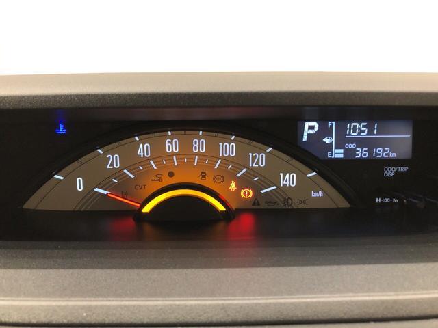 Xリミテッド SAII ナビ Bモニター ドライブレコーダー 両側電動スライドドア ハロゲンヘッドランプ 置き楽ボックス オートライト プッシュボタンスタート セキュリティアラーム キーフリーシステム アイドリングストップ機能(15枚目)